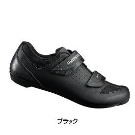 《即納》【土日祝もあす楽】SHIMANO(シマノ) RP1 SPD-SLビンディングシューズ [ロードバイク用][サイクルシューズ]