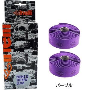 Cinelli(チネリ) バーテープ CORK RIBBON (コルクリボン) パープル [バーテープ] [ロードバイク] [ハンドル] [ドロップハンドル]