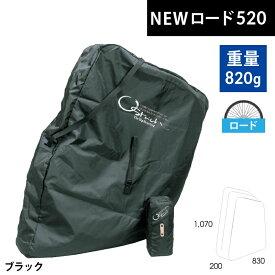 OSTRICH(オーストリッチ) NEWロード520輪行袋 [輪行袋] [ロードバイク] [クロスバイク]