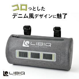 《即納》【あす楽】LIBIQ(リビック) キャンバス防水フロントバッグ[フロント・ハンドルバーバッグ][自転車に取り付ける]