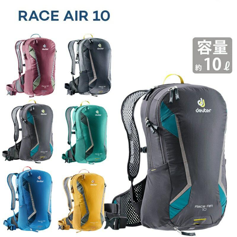 deuter(ドイター) D3207218 RACE AIR (レースエアー)[バックパック][身につける・持ち歩く]