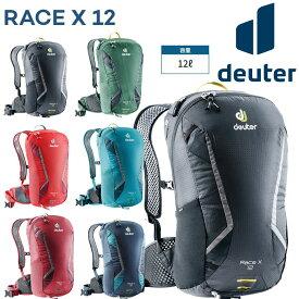 deuter(ドイター) RACE X (レースX)12L D3207118 [バッグ] [バックパック] [ロードバイク] [リュック] [サイクリング] [旅行]