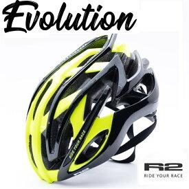 《即納》【土日祝もあす楽】【ロードバイク用ヘルメットアジアンフィット】R2アールツー EVOLUTION エボリューション【国内独占】 [ヘルメット] [ロードバイク] [MTB] [クロスバイク]