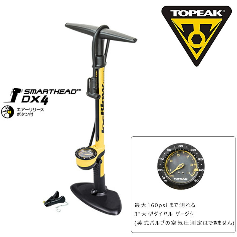 TOPEAK(トピーク) JOEBLOW SPORT3(ジョーブロースポーツ3)自転車空気入れ ロードバイク用フロアポンプ