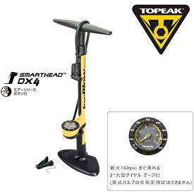 《即納》【土日祝もあす楽】TOPEAK(トピーク) JOEBLOW SPORT3(ジョーブロースポーツ3)自転車空気入れ ロードバイク用フロアポンプ [空気入れ] [フロアポンプ] [ロードバイク] [クロスバイク]