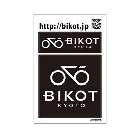 《即納》【土日祝もあす楽】【5と0のつく日P10倍】【国内独占】BIKOT(ビコット) STICKER (ステッカー) [アクセサリ] [アウトドア] [ロードバイク]