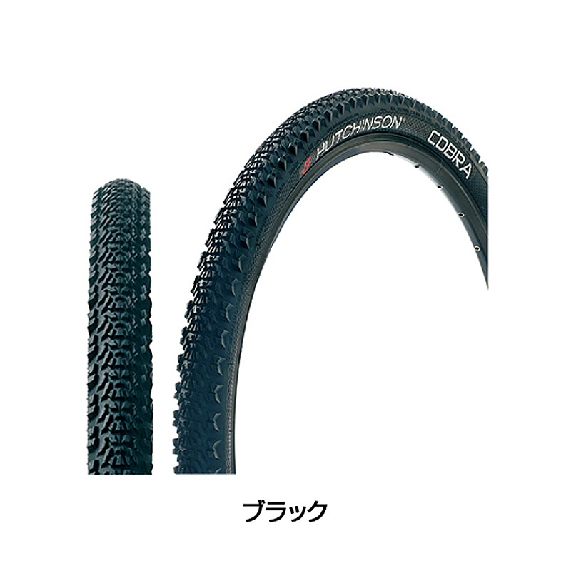 HUTCHINSON(ハッチンソン) COBRA (コブラ) 27.5×2.10 エアライト FB[クリンチャー][ブロックタイヤ]