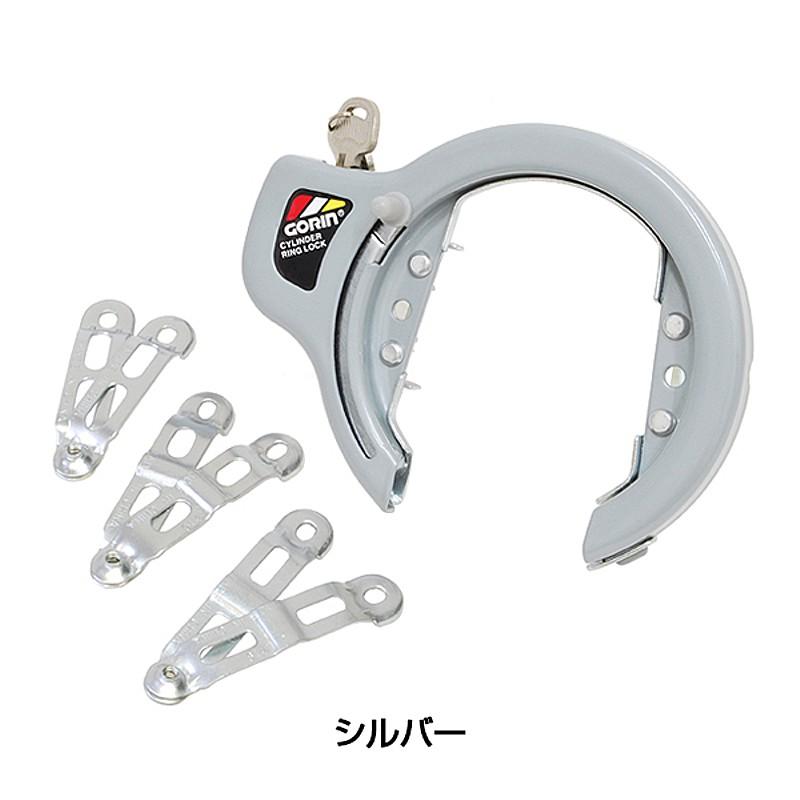 GORIN(ゴリン) シリンダー式大型リング錠 GR-750[リング錠][ロック・カギ]