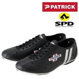 PATRICK(パトリック) POULIDOR SPD (プリドール SPDビンディングシューズ)カンガルー・レザー C1311 [サイクルシューズ] [サイクリング] [カジュアル]
