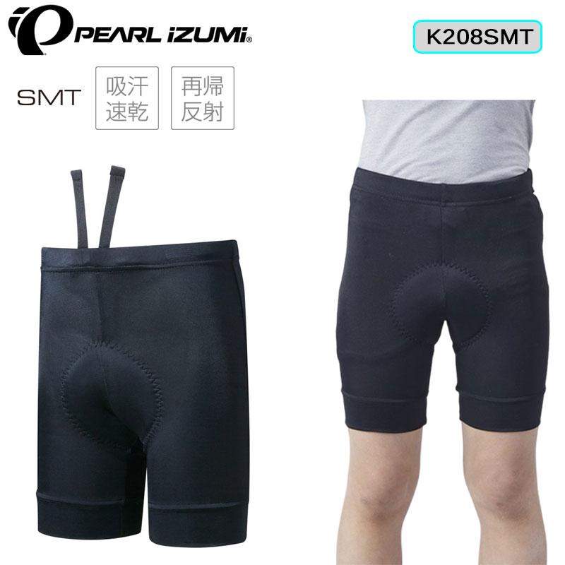 PEARL IZUMI(パールイズミ) 2018春夏モデル キッズパンツ K208SMT[ショーツ][レーサーパンツ]