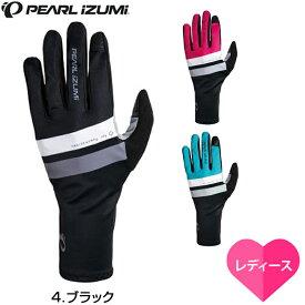 《即納》【2019春夏モデル】PEARL IZUMI(パールイズミ) UVフルフィンガーグローブ W28[フルフィンガー]【ロングライド】