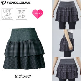《即納》【お盆も営業中】【春夏セールSALE】PEARL IZUMI(パールイズミ)2020春夏モデル ペチコートスカート W757【オールシーズン対応】[スカート] [ウェア] [レディース]