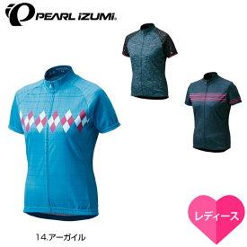 《即納》【お盆も営業中】PEARL IZUMIパールイズミ サイクルプリントジャージ W334-B【シティライドフィット】 [サイクルジャージ] [ウェア] [レディース]