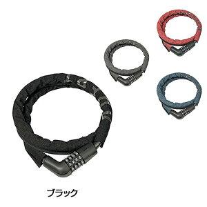 ADEPT(アデプト) シェッド/C 1411A ロック・カギ ダイヤルタイプ アーマードケーブル [鍵 カギ かぎ] [ワイヤーロック] [チェーンロック] [ロードバイク]