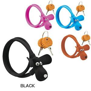 TS BIKE(ティーエスバイク) DOGGY LOCK (ドギーロック) キータイプ [鍵 カギ かぎ] [ワイヤーロック] [チェーンロック] [ロードバイク]