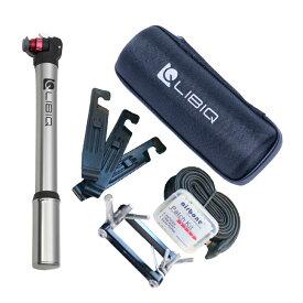 スポーツバイク入門セット LIBIQ(リビック) パンク修理キット(タイヤブート チューブパッチ 超小型携帯ポンプ タイヤレバー) 必要なもの全部入り