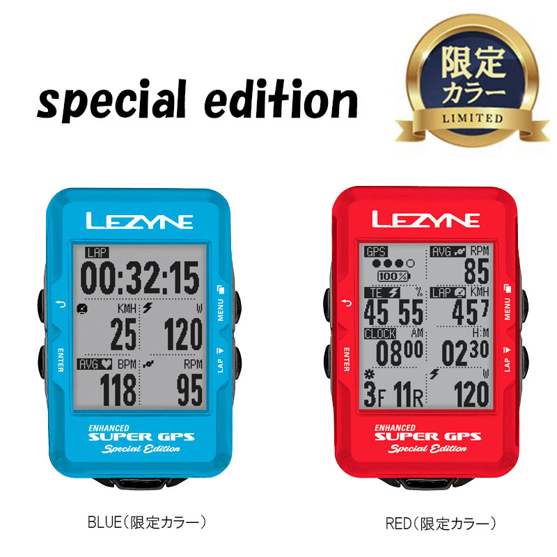 LEZYNE(レザイン) SUPER GPS (スーパーGPS)サイクルコンピューター[マップ/ナビ付き][GPS/ナビ/マップ]