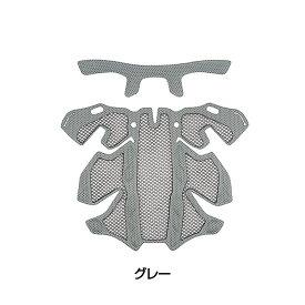 OGK Kabuto(オージーケーカブト) FLAIR (フレアー)専用 AIネット[その他][ヘルメット]