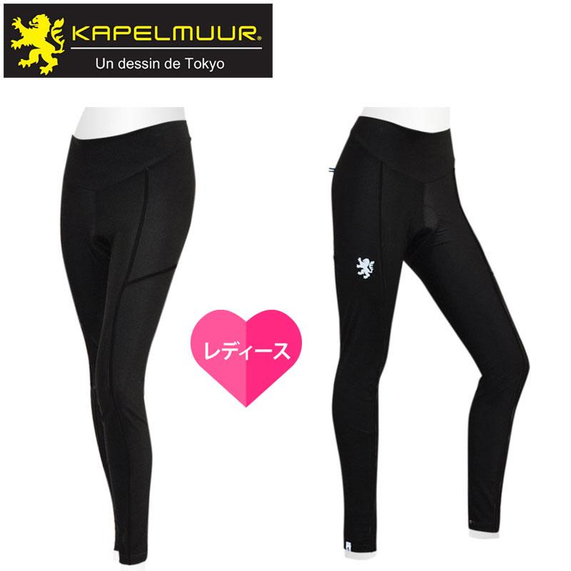 【春夏モデル】KAPELMUUR(カペルミュール) UVカットレディースロングパンツ kppt019[タイツ][レーサーパンツ]