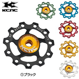 《即納》KCNC(ケーシーエヌシー) JOCKEY WHEEL (ジョッキーホイール) 10T/11Tプーリー 11S/10S/9S用 [パーツ] [ロードバイク] [リアディレイラー]