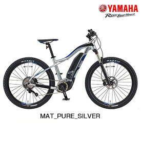 【BIKOTのバックパックプレゼント対象商品】YAMAHA(ヤマハ) YPJ-XC (M サイズ) PB27AXCM8J e-Bike [電動アシスト自転車][自転車本体・フレーム]