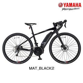 【BIKOTのバックパックプレゼント対象商品】YAMAHA(ヤマハ) YPJ-ER (M サイズ) PW70AERM8J e-Bike [電動アシスト自転車][自転車本体・フレーム]
