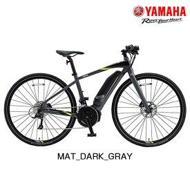 【BIKOTのバックパックプレゼント対象商品】YAMAHA(ヤマハ) YPJ-EC (M サイズ) PW70AECM8J e-Bike [電動アシスト自転車][自転車本体・フレーム]
