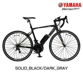 【BIKOTのバックパックプレゼント対象商品】YAMAHA(ヤマハ) YPJ-R (M サイズ) PW70BGRM8J e-Bike [電動アシスト自転車][自転車本体・フレーム]