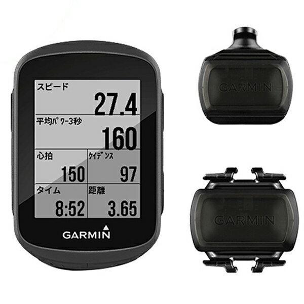 《即納》【土日祝もあす楽】GARMIN(ガーミン) EDGE130 (エッジ130)セット[マップ/ナビ付き][GPS/ナビ/マップ]