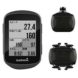 《即納》【あす楽】GARMIN(ガーミン) EDGE130 (エッジ130)セット 道路地図 GPSルートナビ サイクルコンピューター サイコン