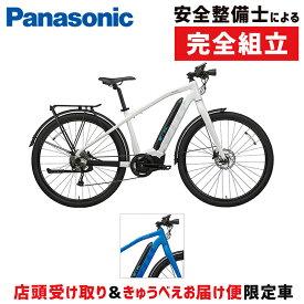 PANASONIC(パナソニック) 2019年モデル XU1 BE-EXU44[ディスクブレーキ仕様][クロスバイク]