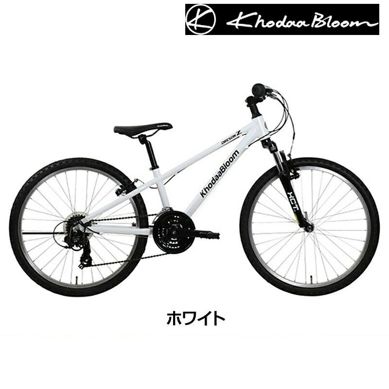 Khodaa Bloom(コーダブルーム) 2019年モデル DRESON Z24 (ドレソンZ24)[24インチ][マウンテンバイク]