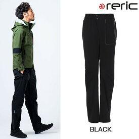 reric(レリック) 2017年モデル ヴィルンガ レインパンツ 3172301 [カジュアル] [ロードバイク] [ウェア] [メンズ]