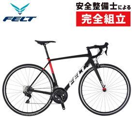 《在庫あり》FELT(フェルト) 2020年モデル FR5 日本限定モデル[カーボンフレーム][ロードバイク・ロードレーサー]