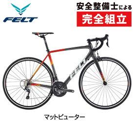 《在庫あり》FELT(フェルト) 2019年モデル FR6[カーボンフレーム][ロードバイク・ロードレーサー]