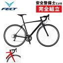 《在庫あり》FELT(フェルト) 2020年モデル FR60 日本限定モデル[アルミフレーム][ロードバイク・ロードレーサー]