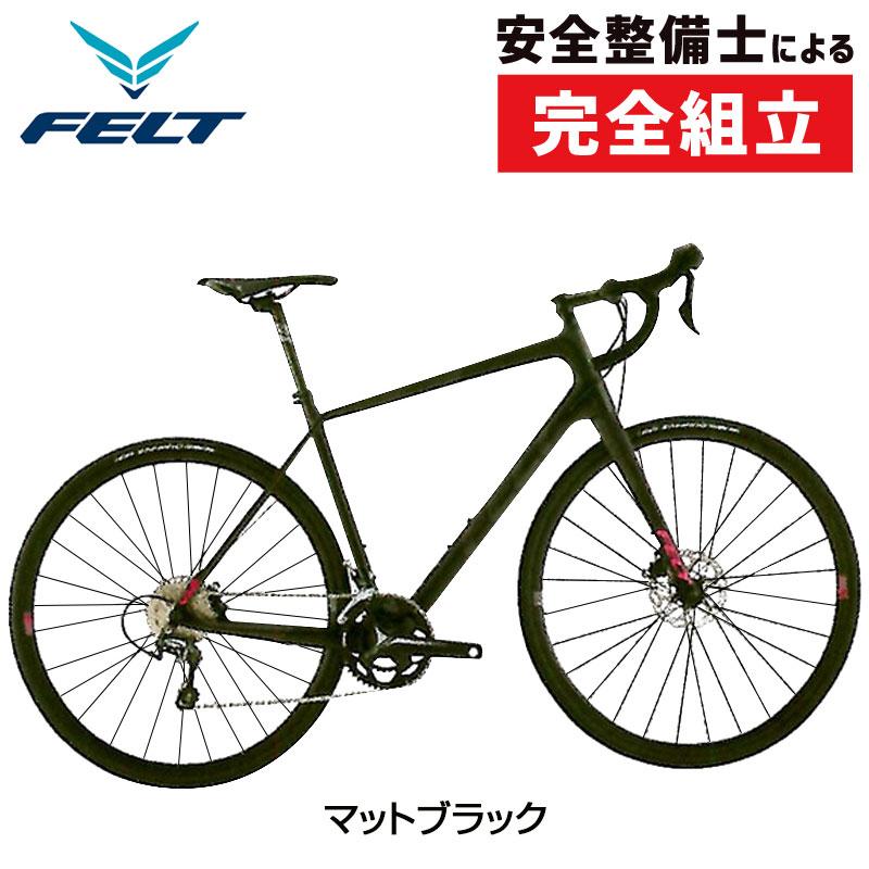 【ボトルプレゼント】FELT(フェルト) 2019年モデル VR6[カーボンフレーム][ロードバイク・ロードレーサー]