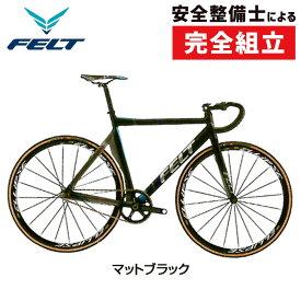 FELT(フェルト) 2019年モデル TK2[カーボンフレーム][ロードバイク・ロードレーサー]