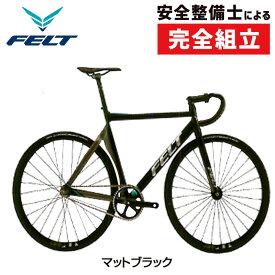 FELT(フェルト) 2019年モデル TK3[カーボンフレーム][ロードバイク・ロードレーサー]