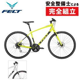 【サイクリングにおすすめ!】FELT(フェルト) 2019年モデル VERZA SPEED40 (ベルサスピード40)[ディスクブレーキ仕様][クロスバイク]