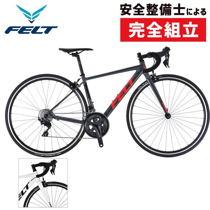 【ボトルプレゼント】FELT(フェルト) 2019年モデル FR30 日本限定モデル[アルミフレーム][ロードバイク・ロードレーサー]