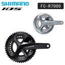 《即納》SHIMANO 105(シマノ105) FC-R7000 CRANKSET (FC-R7000クランクセット)50×34T 11S[クランクセット][クラ…