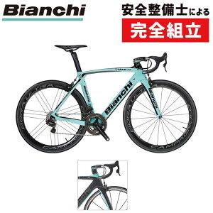 《在庫あり》Bianchi(ビアンキ) 2019年モデル OLTRE XR4 ULTEGRA Di2 (オルトレXR4アルテグラDi2)[ロードバイク・ロードレーサー]