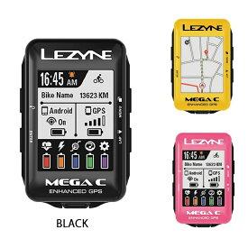 LEZYNE(レザイン)【記念カラー登場!】MEGA COLOR GPS (メガカラー GPS)