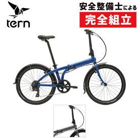 TERN(ターン)2020年モデル NODE C8 (ノードC8)[コンフォート][折畳み]
