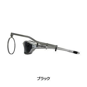 CYCLEWARE(サイクルアウェア) HeadsUp!アイウェアミラー[ベル・バックミラー][パーツ・アクセサリ]