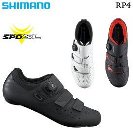 《即納》SHIMANO(シマノ) 2019年モデル RP4 (SH-RP400) SPD-SLビンディングシューズ [ロードバイク用][サイクルシューズ]