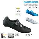 《即納》SHIMANO S-PHYRE(シマノエスファイア) 2019年モデル RC9ワイド (SH-RC901) 幅広モデル SPD-SLビンディン…