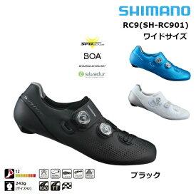 《即納》【お盆も営業中】SHIMANO S-PHYREシマノエスファイア 2019年モデル RC9ワイド SH-RC901 幅広モデル SPD-SLビンディングシューズ [サイクルシューズ] [サイクリング] [ロードバイク]