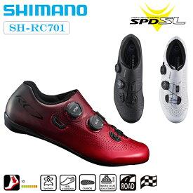 《即納》【土日祝もあす楽】SHIMANO(シマノ) 2019年モデル RC7 (SH-RC701) SPD-SLビンディングシューズ [ロードバイク用][サイクルシューズ]